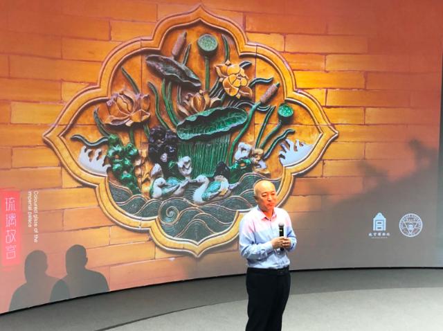 """文化和自然遗产日,134座故宫琉璃门上线显示""""华彩世界"""""""