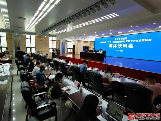 南宁市良庆区:企业落户指定区域可获奖励1万元