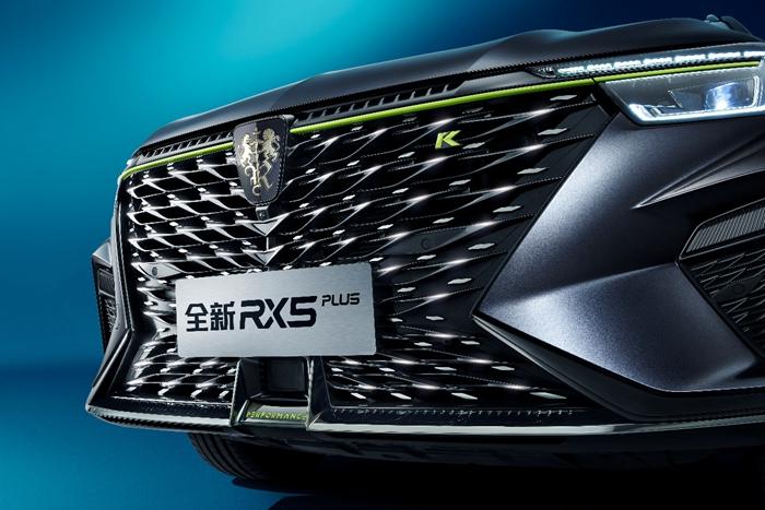全新荣威RX5 PLUS正式开启预售 仅需9.88万元起