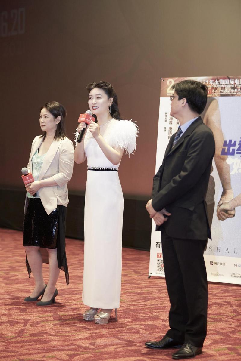 """《出拳吧,妈妈》上影节全球首映,田海蓉""""姐姐""""一角感动观众"""