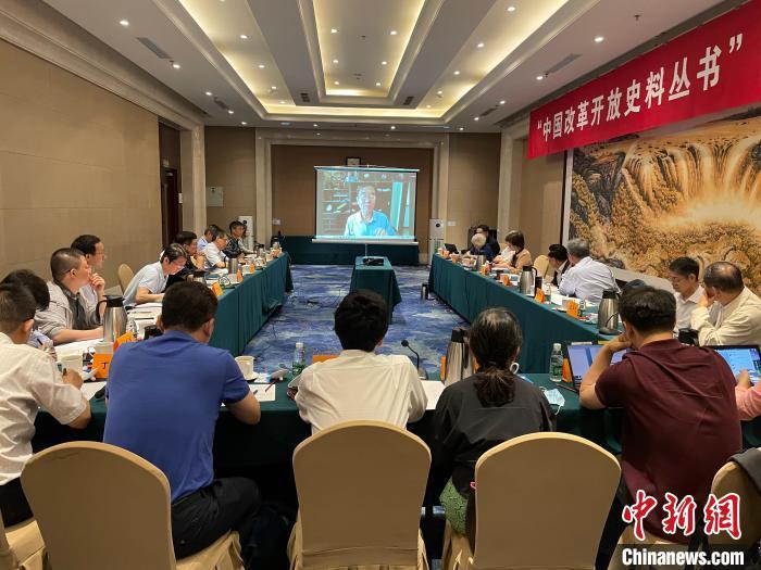 """""""中国改革开放史料丛书""""编写座谈会召开"""