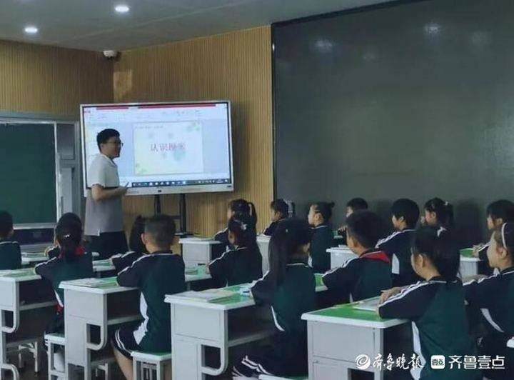 促进教师专业化成长!东昌府区小学数学联片教研活动举行
