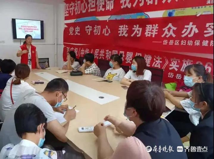 岱岳区妇幼保健院开展《中华人民共和国母婴保健法》宣传活动