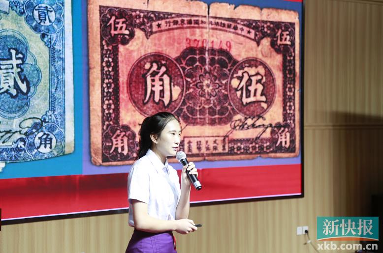 """来听广金学子讲述""""货币里的红色故事"""""""