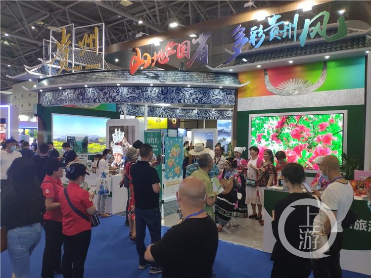 玩转文旅会丨名声在外的侗族大歌,这几天在重庆也可以现场听