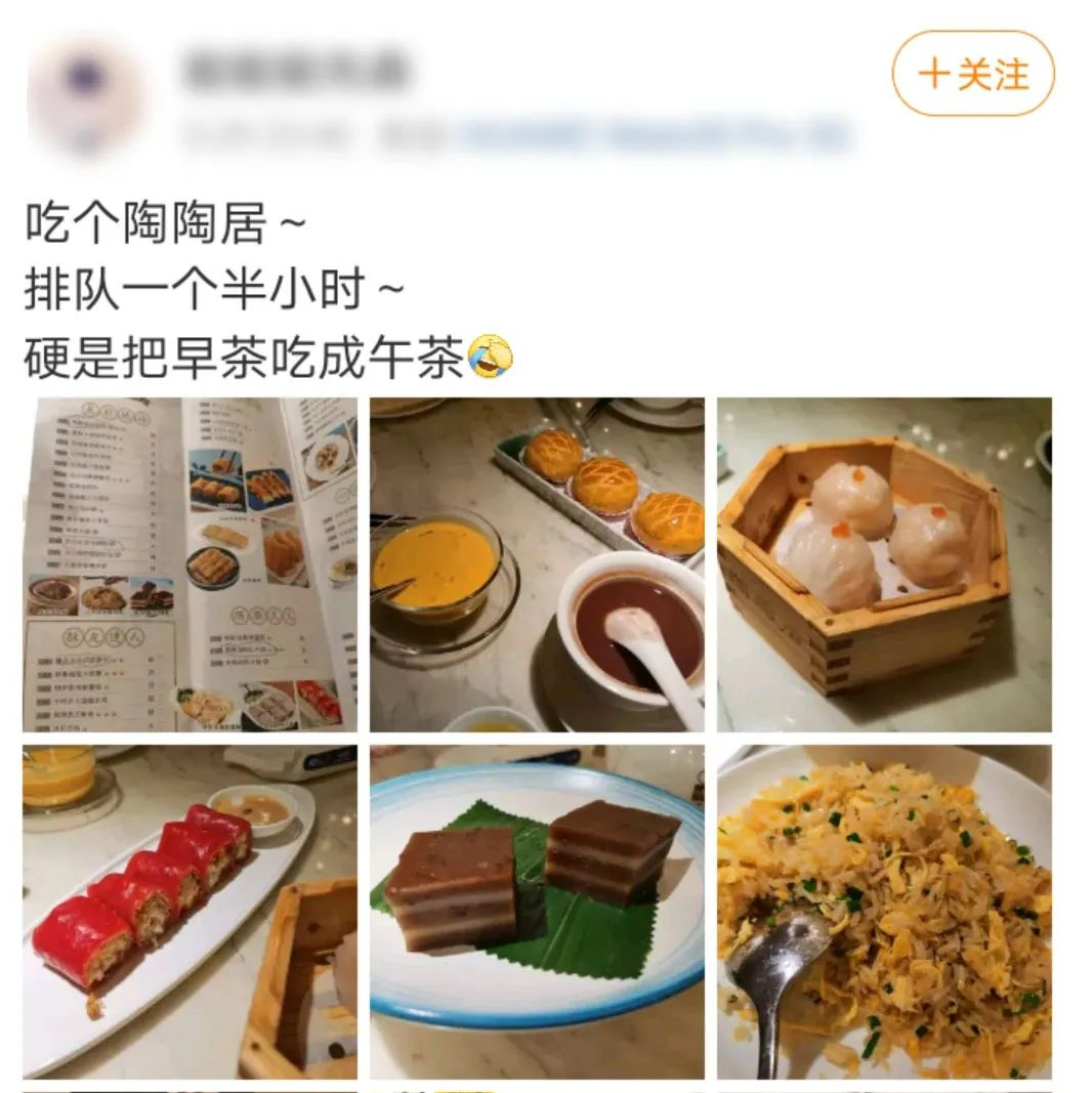 广东人拼命吃的早茶,为什么在北方火不起来?