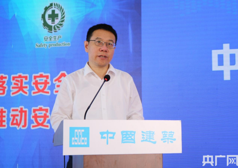 """中建二局华东公司举办2021年度""""安康杯""""竞赛"""