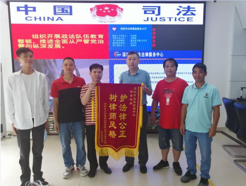 深圳市劳动仲裁院法律援助工作站服务再升级