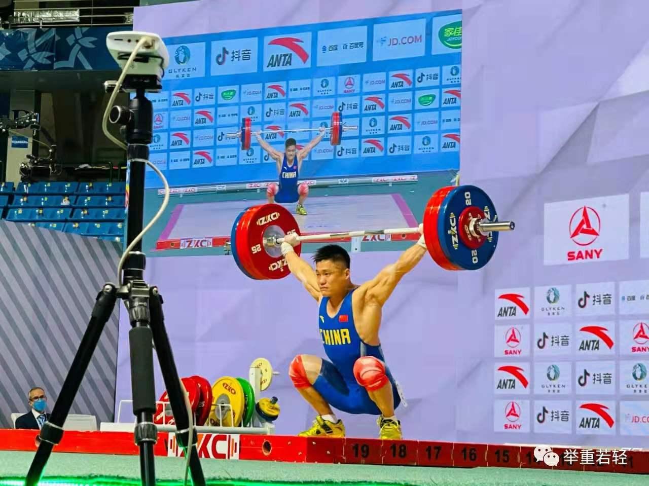 吕小军领衔 中国举重队公布东京奥运会参赛名单