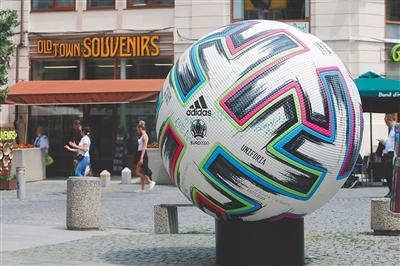 欧洲足球锦标赛本周末开幕