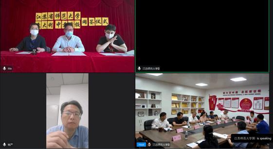 江苏师范大学与意大利中意学校合作助力华文教育发展