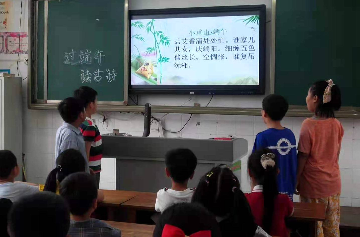 """东华小学开展""""我们的节日——端午节""""主题读书活动"""