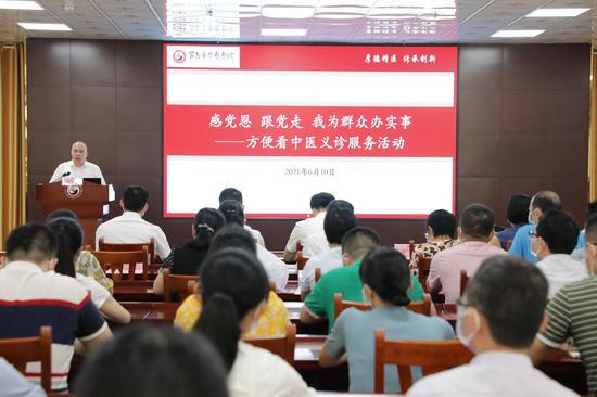 广西中医药局组织专家赴百色市开展名医名家走基层系列活动