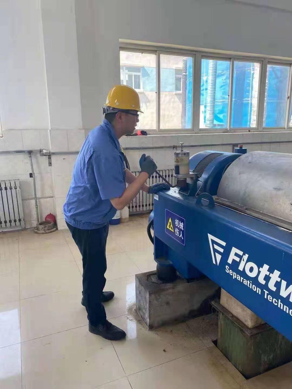 节日坚守:辛安河污水处理厂60余人坚守岗位 日处理污水13余万吨