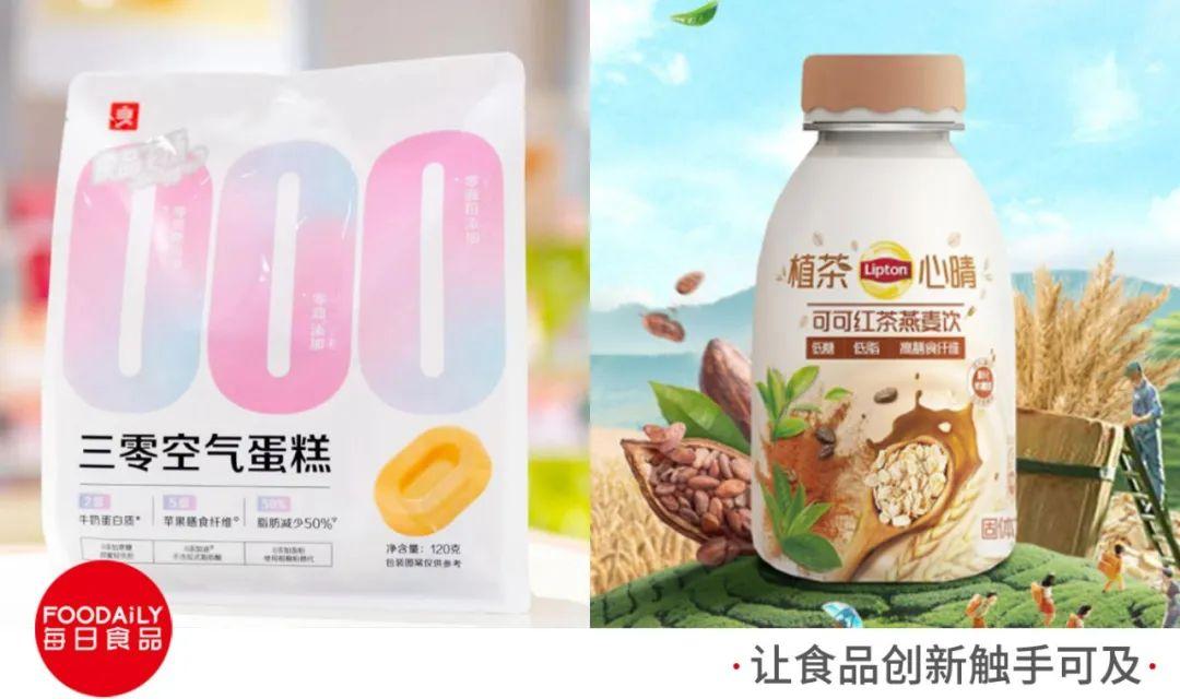 乐纯推护肤酸奶,三顿半上线冷萃滤泡咖啡, 立顿发布首款植物基代餐奶茶… | 一周热闻