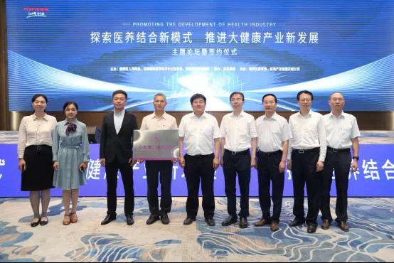 济南市中心医院王华亭受聘山东第一医科大学心电学工程实验室主任