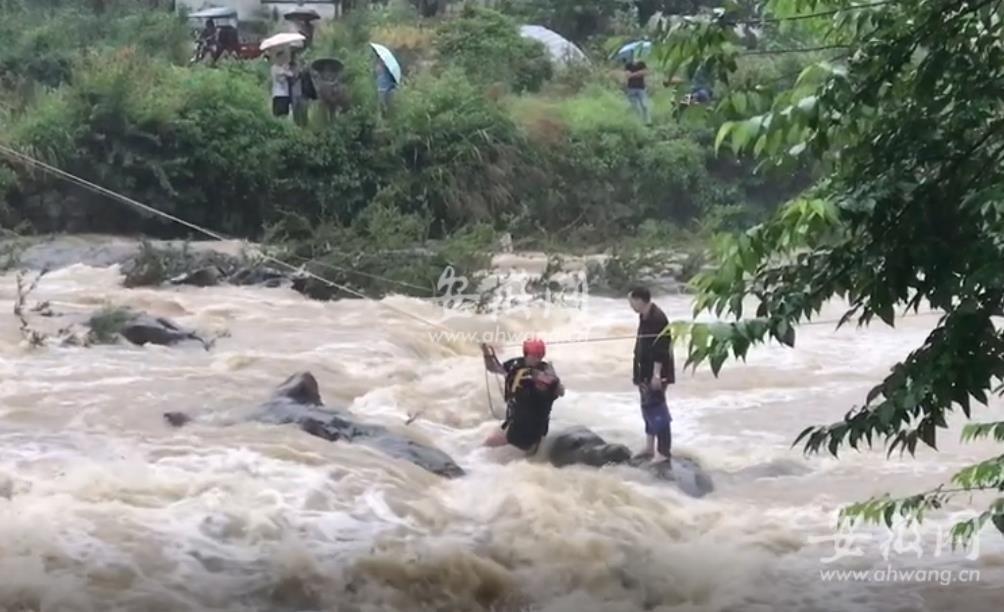 歙县一男子被困河道 救援人员横渡百米山洪将其救出