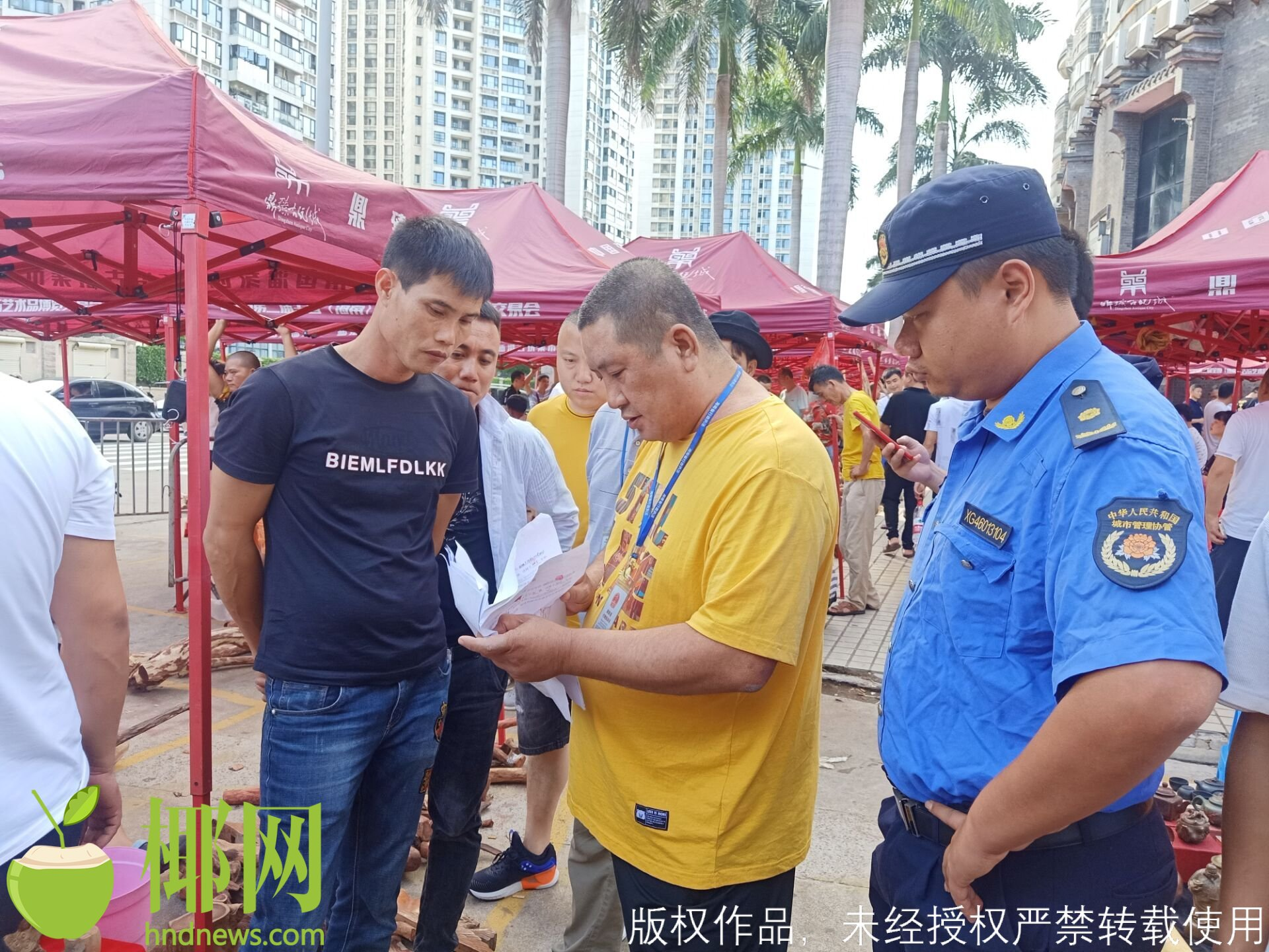出售黄花梨要有合法证明 海口检查交易市场