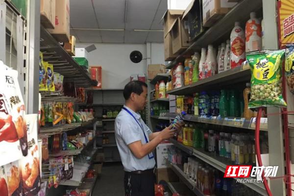 益阳市市场监管部门开展端午节前市场安全检查