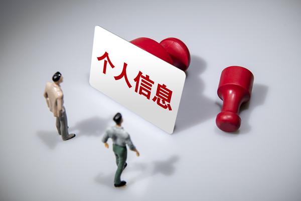 公开听证+诉前磋商 ,宝山检察院公益诉讼督促侵犯公民个人信息者履行民事责任