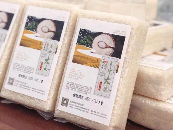 """""""七彩阜宁""""成为江苏省首例区域性农产品品牌"""