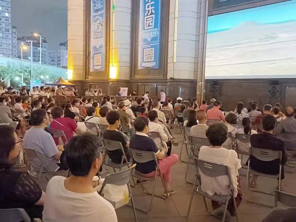 夏夜佳片送爽,上海国际电影节优秀影片露天放映在普陀区拉开大幕