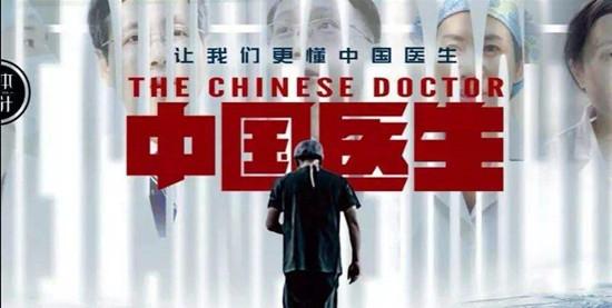 """""""中国胜利三部曲""""亮相上海国际电影节"""
