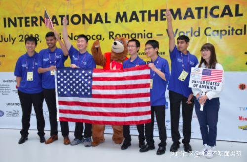 """人大附中""""卷""""到了美国?华裔家长抗议中国学生抢占美国IMO名额"""