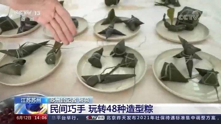 木工大叔包出48种造型粽,小鸟、螃蟹、蝴蝶……