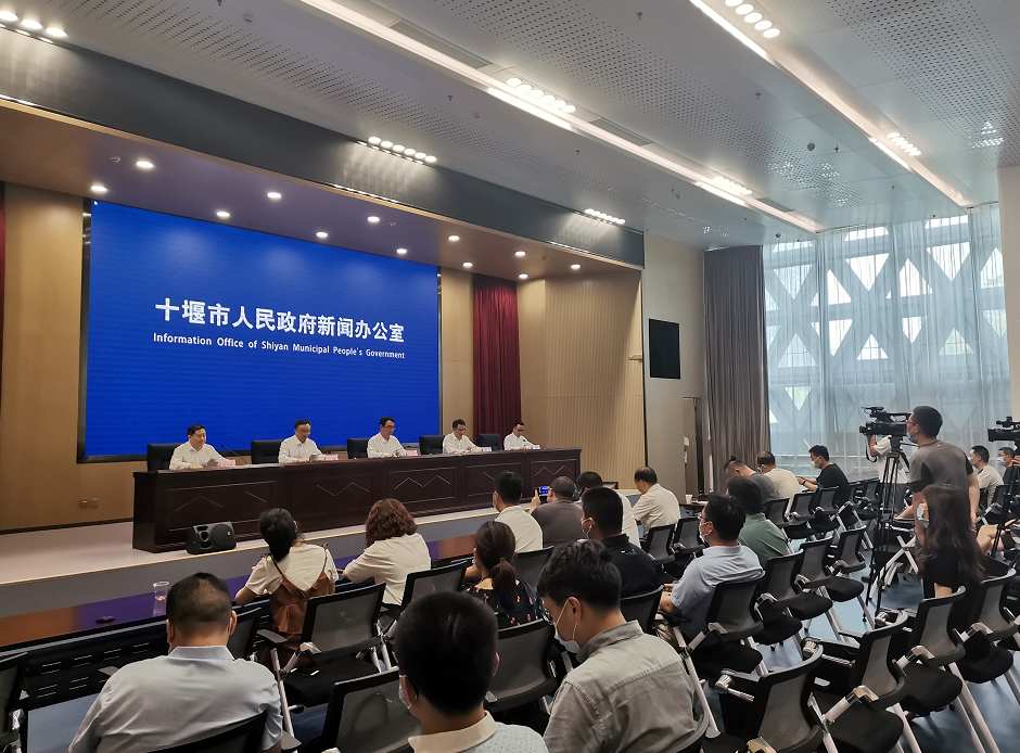 """十堰市召开新闻发布会,通报""""6·13""""事故相关情况"""