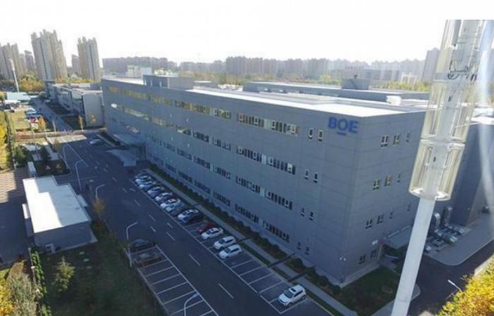 """京东方青岛设立""""全球最大显示模组工厂""""的真相和意义"""