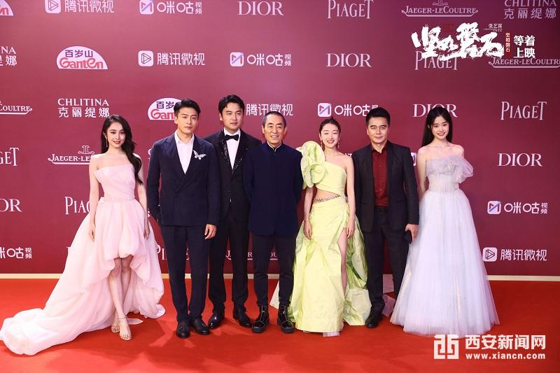 张艺谋电影《坚如磐石》亮相上海国际电影节