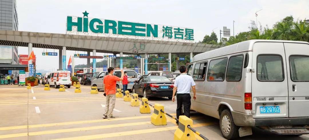 """深圳""""菜篮子""""端午供应充足,海吉星蔬菜日均来货超7000吨"""