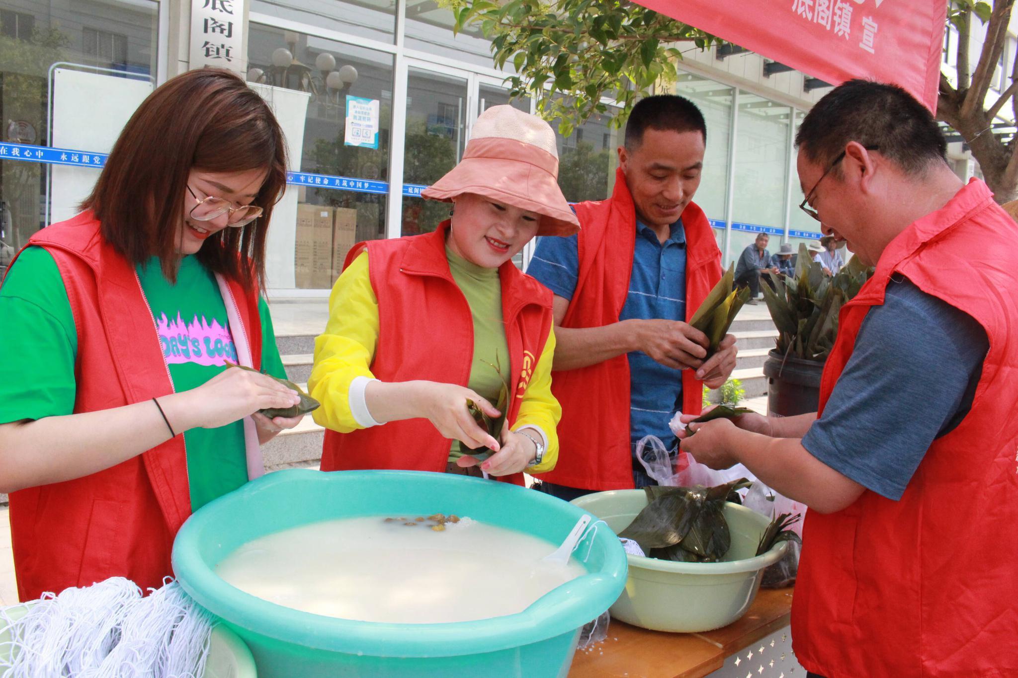 枣庄峄城区底阁镇举办端午节系列主题活动