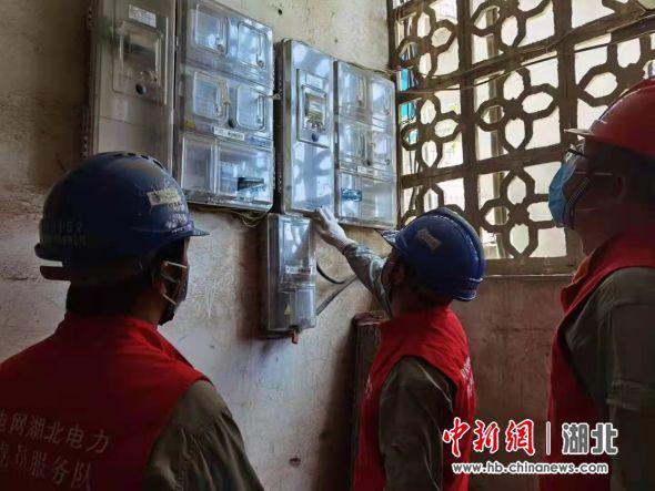 """国网沙洋县供电公司:拧紧""""安全阀""""筑牢""""平安网"""""""