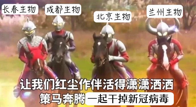 """""""北京生物""""第二针为啥换成""""长春生物""""?权威回应来了↘"""