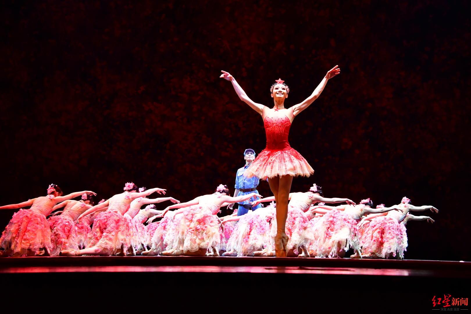 芭蕾舞剧《闪闪的红星》今晚蓉城上演 全新视角演绎红色经典故事