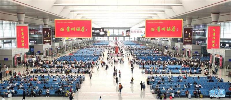 端午最后一天,贵阳三大火车站一天发送旅客超近9万人