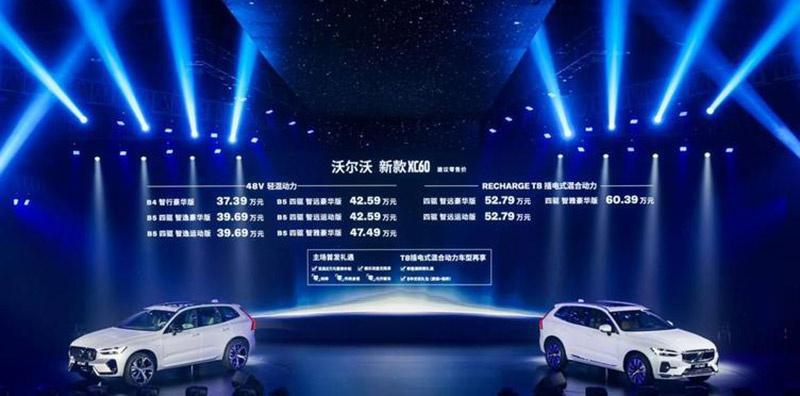 沃尔沃新款车型上市 智能网联系统升级
