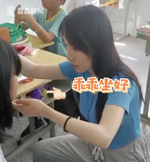 视频 乡村教师为学生剪刘海:父母不在,老师就是亲人