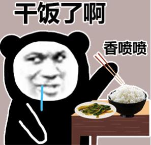 19批次抽检不合格食品被曝光,涉湖南店铺