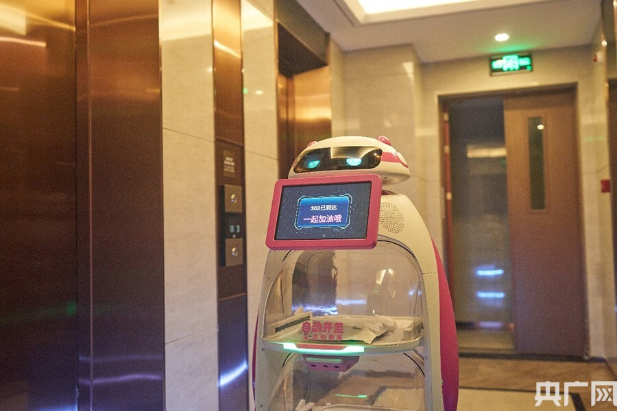 配送机器人服务广州隔离社区