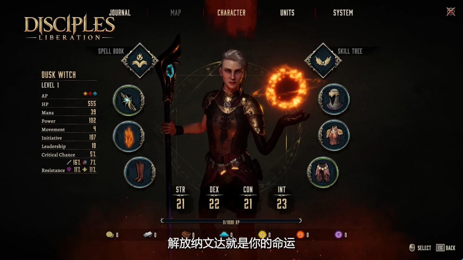 《圣战群英传:解放》中文玩法宣传片 6月17日开启封闭测试