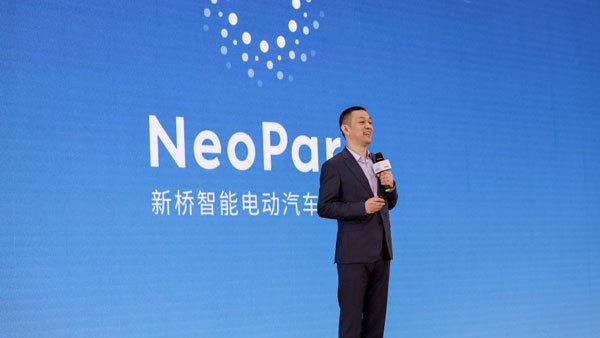 李斌:蔚来第二工厂将于明年第三季度正式投产