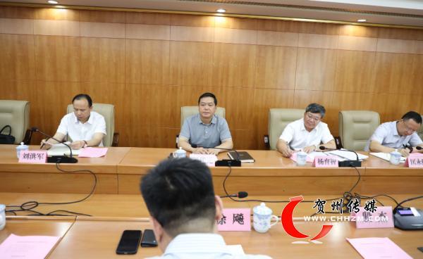 贺州市人民政府与上海浦东发展银行南宁分行举办座谈会
