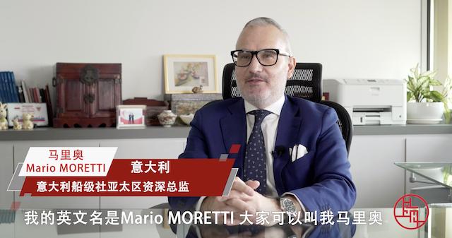 视频 马里奥:中国就是我们的未来