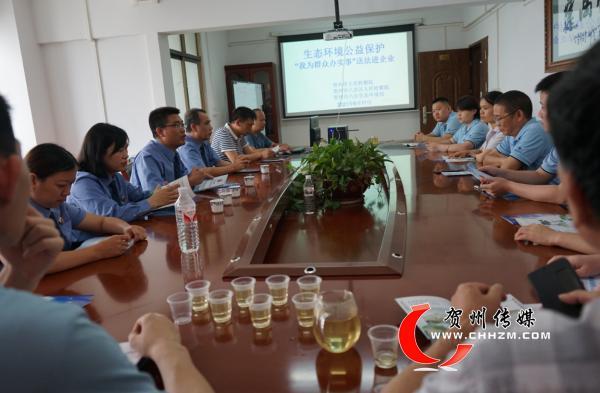 贺州市检察机关开展送法进企业活动