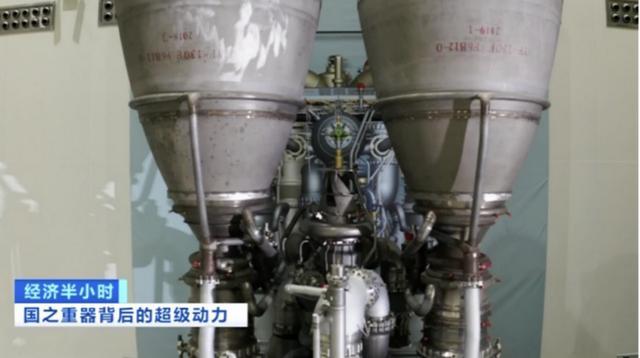 护航登月!中国500吨级发动机全工况半系统试车成功