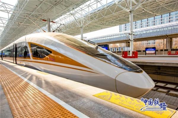 6月25日零时起全国铁路调图 成渝高铁将上线复兴号智能型动车组