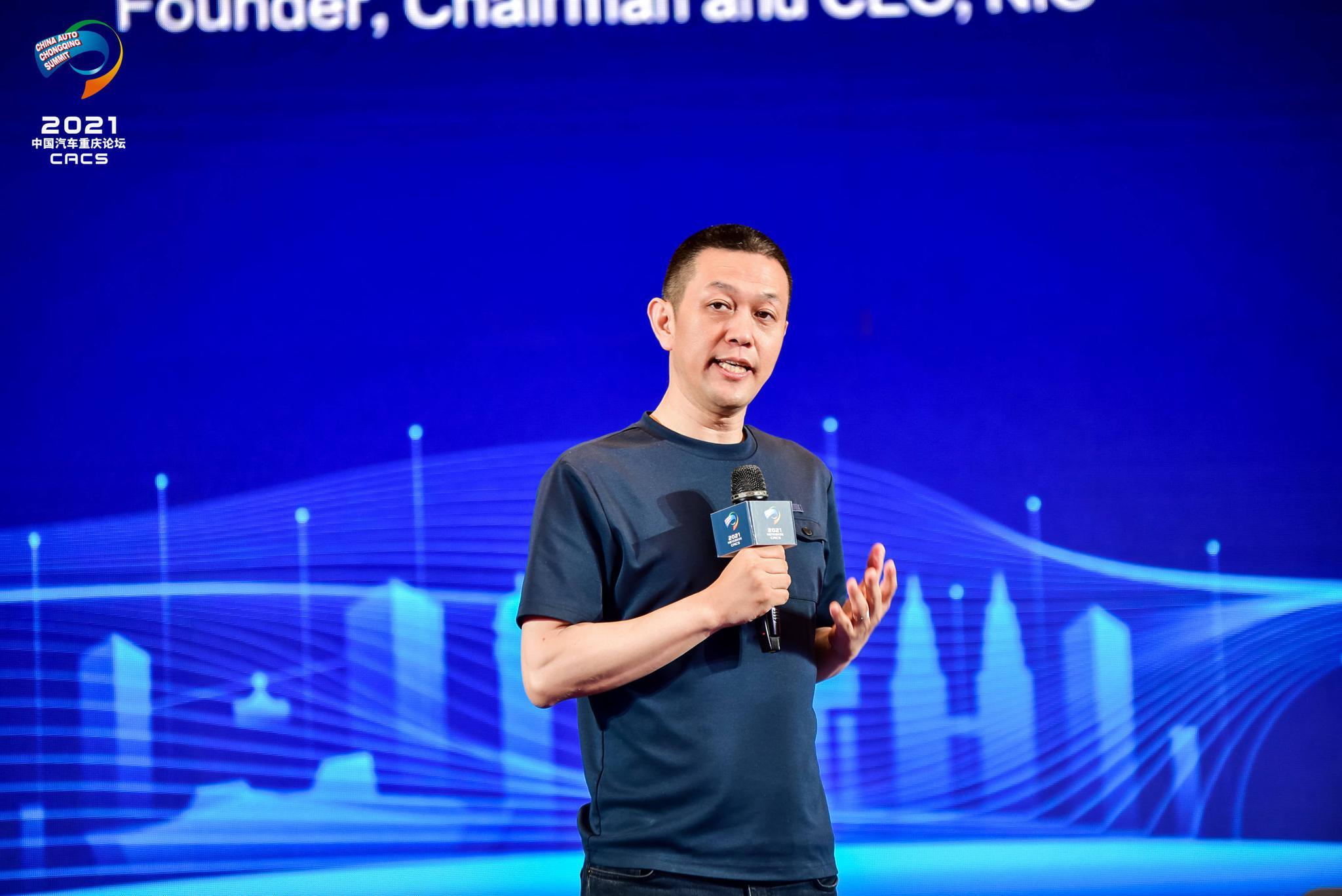 直击重庆论坛|李斌:2030年智能电动汽车渗透率超90%